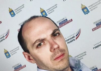 Газаров Руслан Александрович