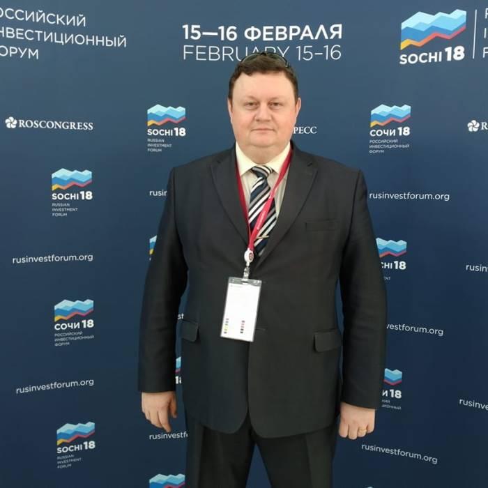 Юрченко Андрей Александрович